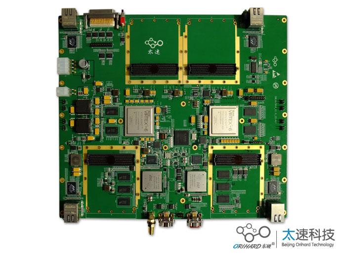 Xilinx,Virtex-6,XC6VLX240T,TI,DSP,TMS320C6678,信号处理板,软件无线电系统,基带信号处理,无线仿真平台,高速图像采集,高速图像处理