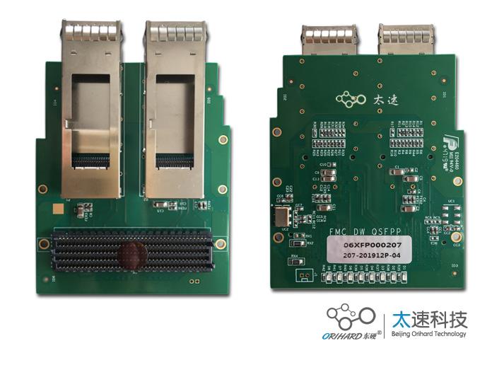 QSFP +模块接口,FPGA夹层卡,高速串行连接,FMC模块,FMC子卡