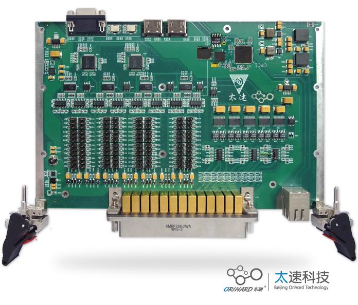 TI OMAP-L138,DSP C6748,ARM9, Spartn-6,智能振动测试模块,ADS1278,CS4398,OPA4188,16DA输出