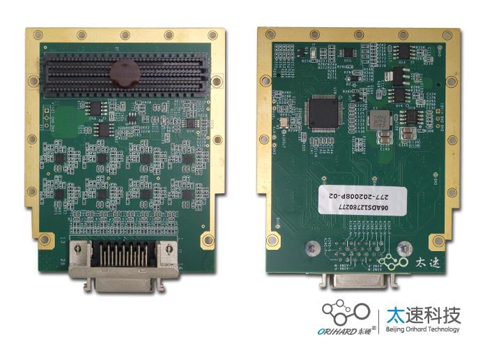 生物电,脑电波,AD采集卡,FMC连接器,AD、DA采集卡,脑电波信号,信号放大,信号分析,计算处理,AD7768 芯片,震动信号采集